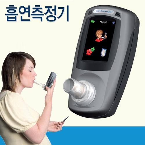 M [Bed Font] 흡연측정기 Micro+Smokerlyzer