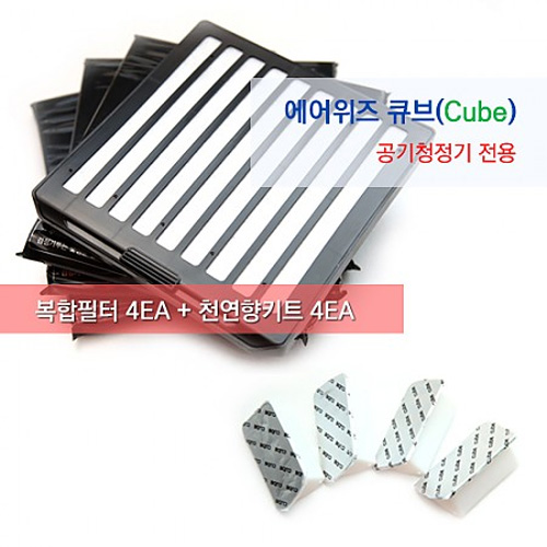M [큐브] 에어위즈 큐브전용 복합필터 4EA+천연향 키트 4EA