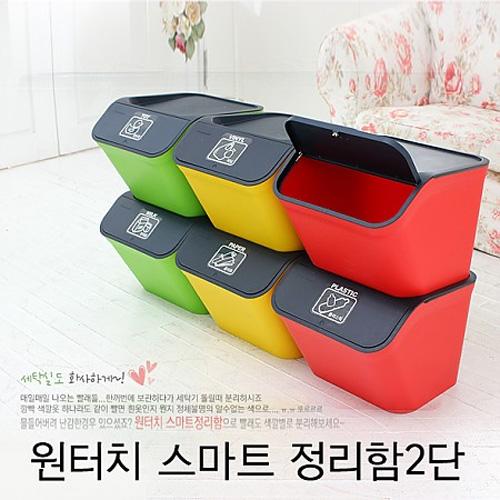 M [정광피에스아이] 원터치 스마트 정리함2단