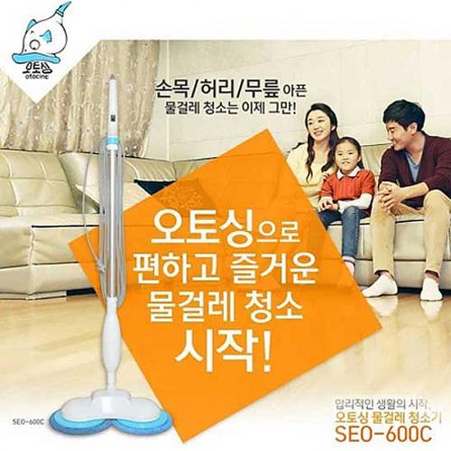 M [오토싱] 유선 듀얼회전 자동물걸레 청소기 SEO-600C
