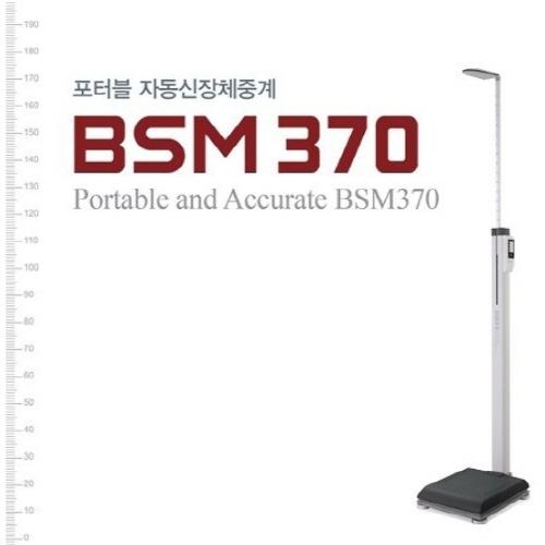 M 인바디 포터블 자동신장계 BSM370