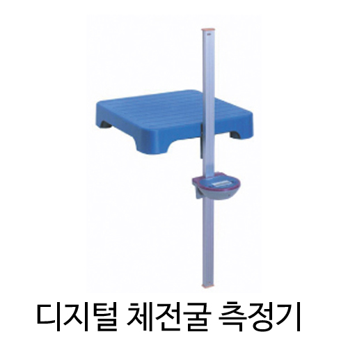 M [대우스포츠산업] PAPS측정장비 디지털 체전굴 측정기 DW-703