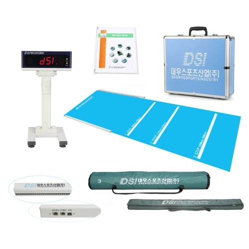 M [대우스포츠산업] PAPS측정장비 제자리멀리뛰기 측정 시스템 DW-770E