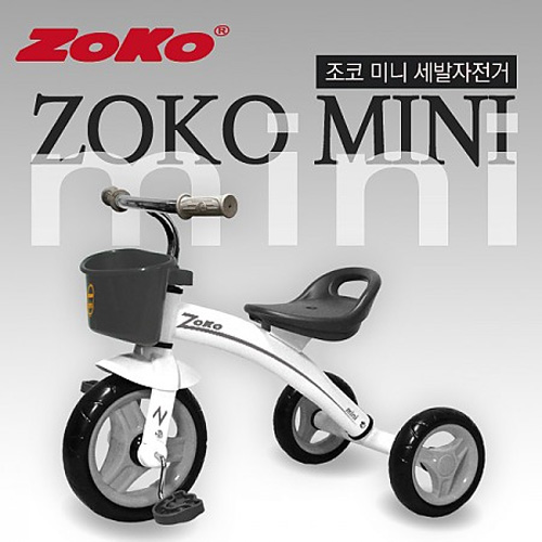 M [ZOKO] 조코 미니(mini) 유아 세발자전거(화이트)