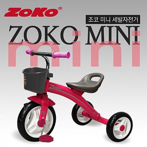 M [ZOKO] 조코 미니(mini) 유아 세발자전거(핑크)