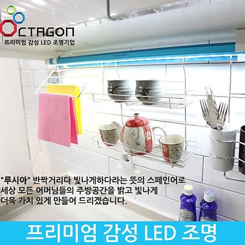 M [CTAGON] 루시아 무선 LED조명 OL-600,OL-900/친환경 경제적 /눈의피로/시력보호