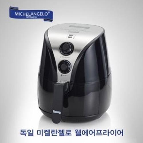M [미켈란젤로] 웰 에어프라이어 ARO-WELL2000/공기순환튀김기/신개념튀김기