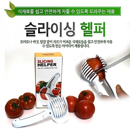M [Slicing Helper] 슬라이싱 헬퍼/토마토/버섯/삶은달걀을 쉽게 자를수 있는 편리한 주방용품