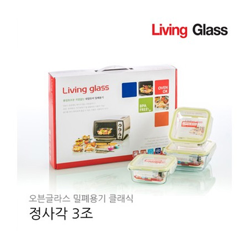 M [LIVINGGLASS] 리빙글라스 오븐밀폐용기 정사각 3조 (550ml*1,330ml*2)