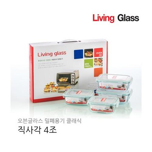 M [LIVINGGLASS] 리빙글라스 오븐밀폐용기 직사각 4조 (550ml*2,330ml*2)