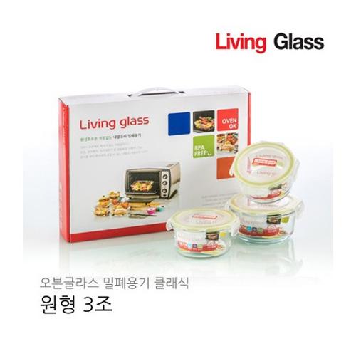 M [LIVINGGLASS] 리빙글라스 오븐밀폐용기 원형 3조 (580ml*1,420ml*2)