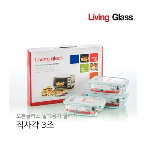 M [LIVINGGLASS] 리빙글라스 오븐밀폐용기 직사각 3조 (800ml*3)