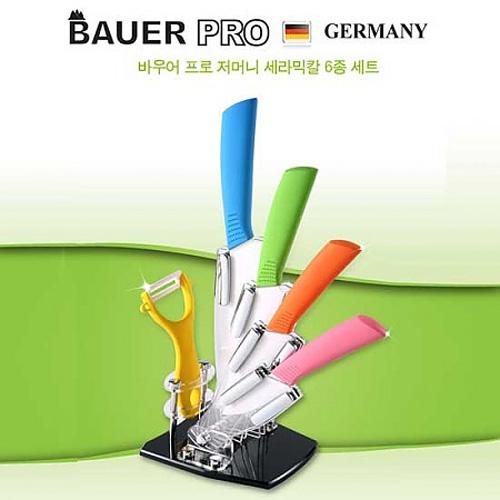 M [BAUER] 독일바우어 프로 세라믹 칼 6종 세트