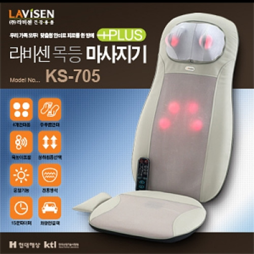 M [LAVISEN] 라비센 쿠션마사지기 KS-705