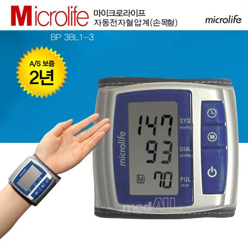 M 마이크로라이프 손목형 전자혈압계 BP3BL1-3