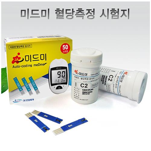 M [인포피아] 혈당시험지 미드미스트립50T