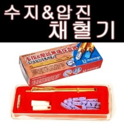 M [아시아엠이] 수지압진무통채혈기(BCI-02)
