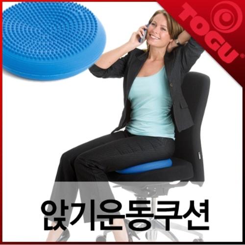 M [TOGU] 토구 해피백(Happyback)/펌프포함