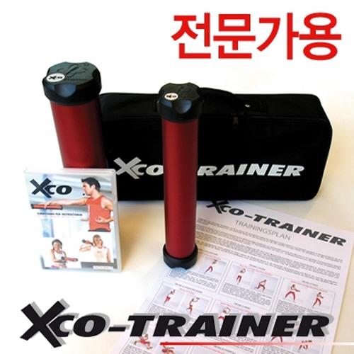 M [익스코] XCO Sport & Physio set(스포츠 & 피지오 세트)