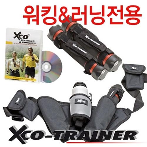 M [익스코] XCO Walking & Running set(워킹 & 러닝 세트)