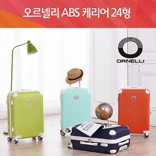 M [ORNELLI] 오르넬리 퍼드 화물용 ABS 여행가방 24 Size BON-00124