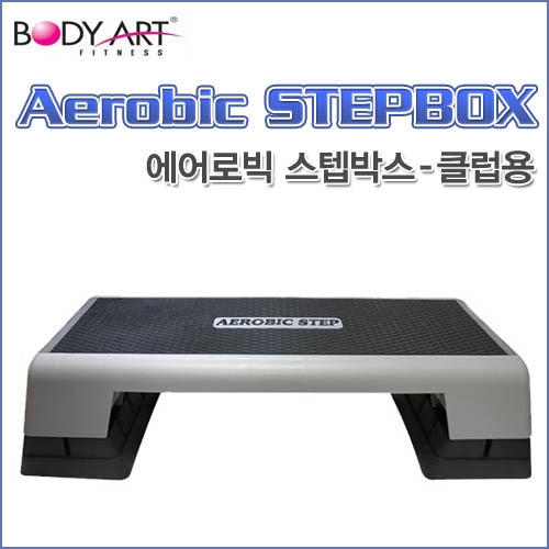 M [바디아트] 최고급 에어로빅 스텝박스 클럽용TPR/3단 높이조절