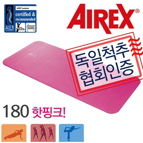M [에어렉스] 핏라인 180 매트 (AIREX Fitline 180 Mat)
