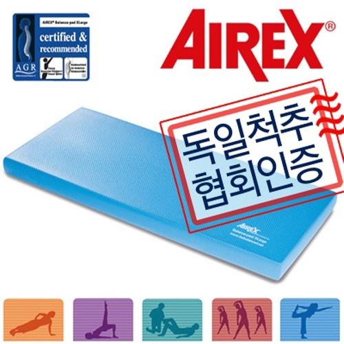 M [에어렉스] 밸런스 패드 엑스엘(AIREX Balance Pad XL)