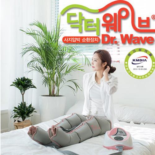 M [DR.WAVE] 닥터웨이브 공기압마사지기 JIS W1000