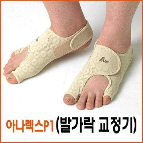 M [아나렉스피] 발가락교정기(아나렉스P1)