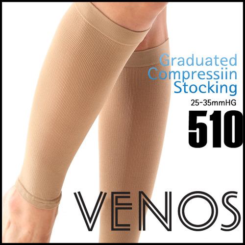M [VENOS] 베노스 무광택 종아리아대형 압박스타킹 25-35mmHG 360데니아 압박스타킹/No.510