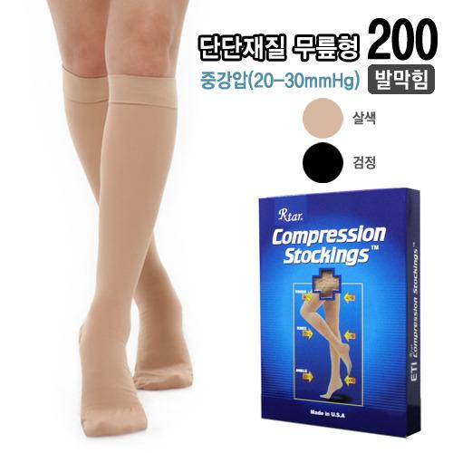M [RXTAR] 렉스타 타이즈 판타롱(무릎형) 20-30mmHg (발가락막힘)(200)