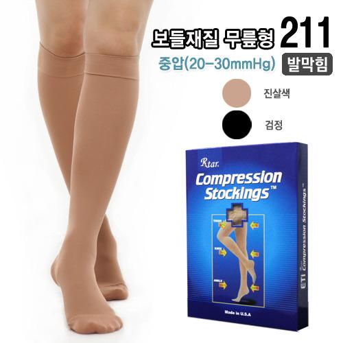 M [RXTAR] 렉스타 판타롱(무릎형) 20-30mmHg 불투명 부드러운재질 (발가락막힘)(211)