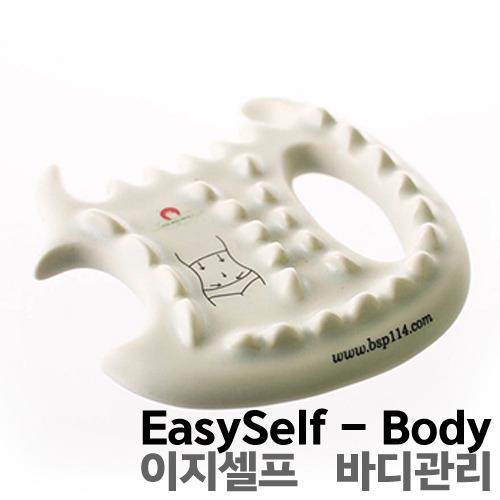 M [박정덕BSP] EasySelf-이지셀프 바디 행남자기