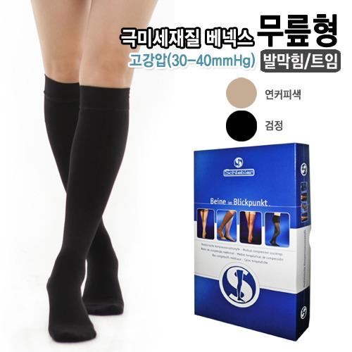 M [VENEX] 베넥스 판타롱(무릎형) CCL2 압력 30-40mmHg (발가락 막힘/트임 선택)