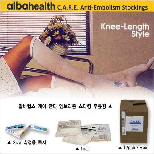 M [Albahealth] 알바헬스케어 453 안티엠보리즘(혈전예방용스타킹) 압박스타킹 무릎형 (압력 18mmHg)