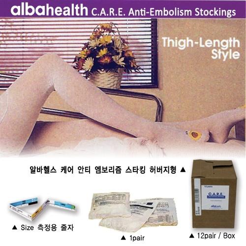 M [Albahealth] 알바헬스케어 460 안티엠보리즘(혈전예방용스타킹) 압박스타킹 밴드형(허벅지형) 발등오픈 (압력 18mmHg)