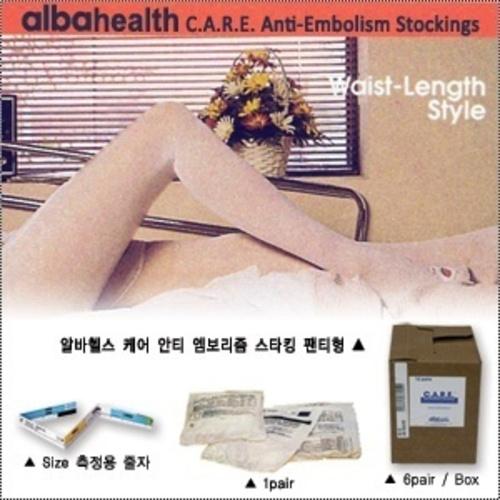 M [Albahealth] 알바헬스케어 730 안티엠보리즘(혈전예방용스타킹) 압박스타킹 팬티형 발등오픈 (압력 18mmHg)