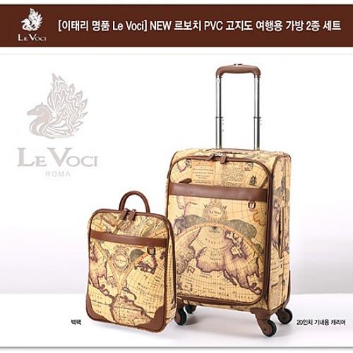 M [LE VOCI] 르보치 PVC 고지도 여행용가방 가방2종세트(20인치+백팩)