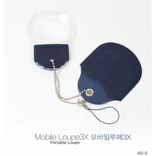 M [테라사키] 모바일루페(Mobile-Loupe) 3배율 KE-2/북리더/휴대용돋보기
