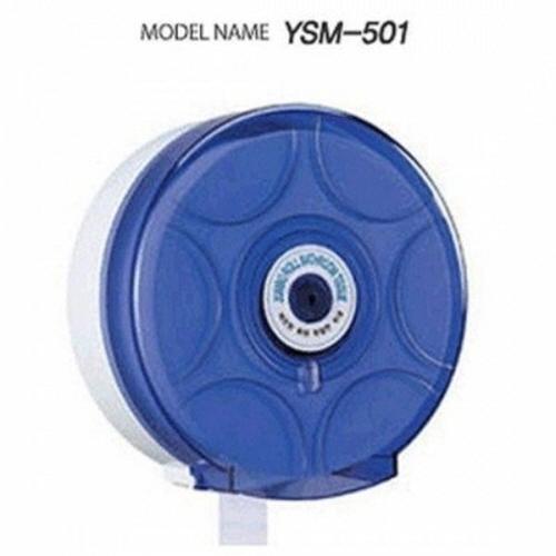 M [유성산업] 점보롤 화장지 디스펜스 YSM-501(청색투명 원형)