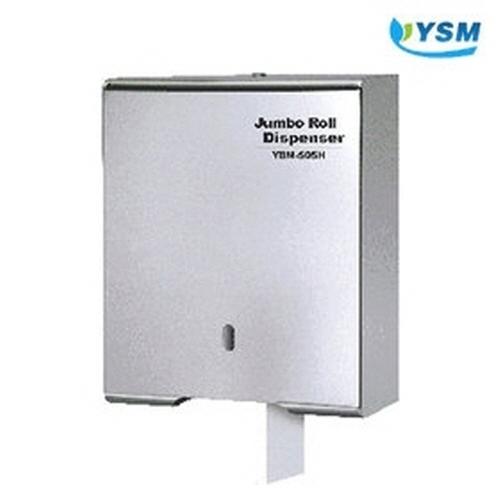 M [유성산업] 점보롤 화장지 디스펜스 YSM-505H(스테인레스 사각)