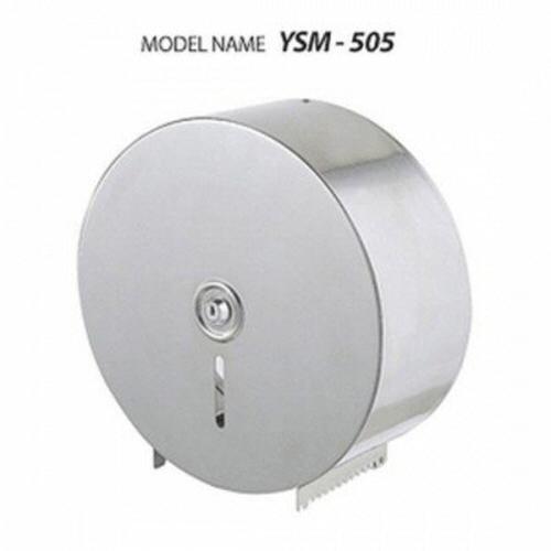 M [유성산업] 점보롤 화장지 디스펜스 YSM-505(스테인레스 원형)