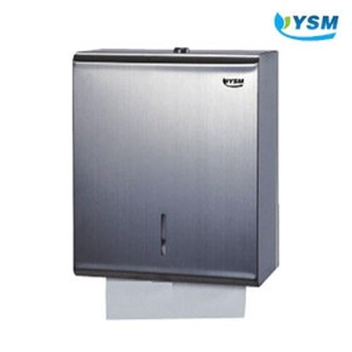 M [유성산업] 페이퍼타올 디스펜서 YSM-202S (스테인레스)