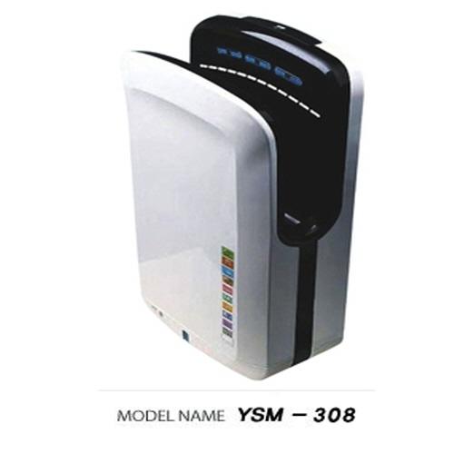 M [유성산업] 핸드 드라이어 YSM-308