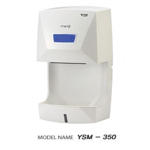 M [유성산업] 핸드 드라이어 YSM-350