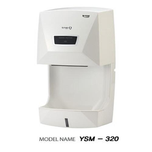 M [유성산업] 핸드 드라이어 YSM-320