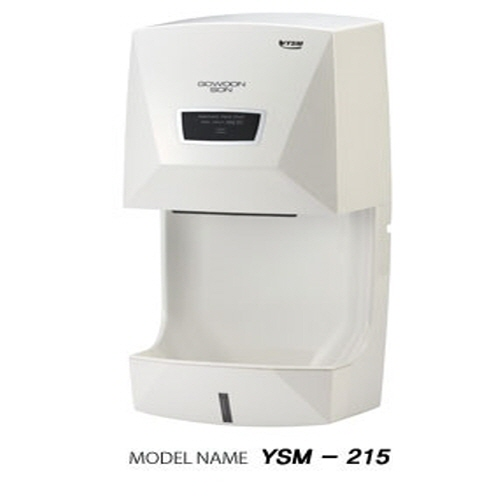 M [유성산업] 핸드 드라이어 YSM-215
