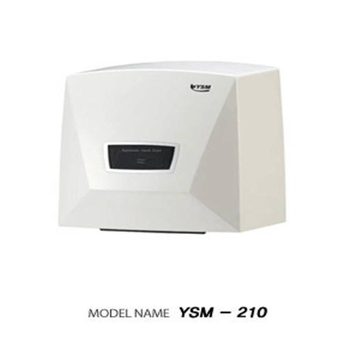 M [유성산업] 핸드 드라이어 YSM-210