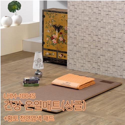 M [토황토] 건강 온열매트(싱글) & 황토 천연염색 패드 세트 LHM-1004S
